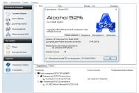 Alcohol 52% Free