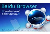 Baidu Browser download