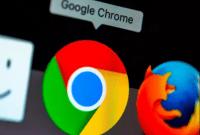 Google Chrome Offline Installer 32-bit